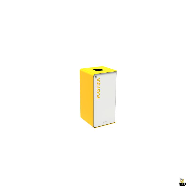 Сортировочный мусорный бак с замком CUBATRI 40L белый/жёлтый RAL1021 пластик