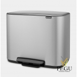 Pedaaliga prügikast, soft-close Brabantia BO, 36L Matt steel Fingerprint Proof