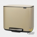 Pedaaliga prügikast, soft-close Brabantia BO, 36L Mineral Golden Beach