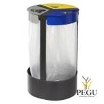 Держатель для мусорных пакетов напольный 3-й 45L CITWIN ESSENTIEL серый- синий-жёлтый-серый