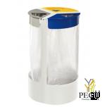 Держатель для мусорных пакетов напольный 3-й 45L CITWIN ESSENTIEL серый- синий-жёлтый-белый