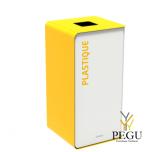 Мусорный бак для сортировки отходов CUBATRI 40L белый/жёлтый RAL1021 пластик