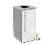 Мусорный бак для сортировки отходов CUBATRI 40L белый /серый RAL9022 RAL9022 прочие отходы