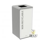 Мусорный бак для сортировки отходов CUBATRI 75L белый/серый RAL9022 прочие отходы