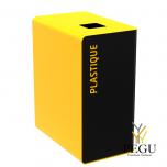 Мусорный бак для сортировки отходов CUBATRI 90L магний/жёлтый RAL1021 пластик