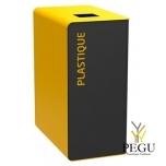 Мусорный бак для сортировки  CUBATRI 65L чёрный/жёлтый RAL1021 пластик