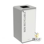 Сортировочный мусорный бак с замком CUBATRI 40L белый/серый RAL9022 прочие отходы