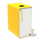 Сортировочный мусорный бак с замком CUBATRI 65L белый/жёлтый RAL1021 пластик