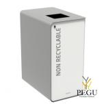 Сортировочный мусорный бак с замком CUBATRI 65L белый/серый RAL9022 прочие отходы