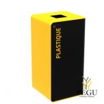 Сортировочный мусорный бак с замком CUBATRI 40L чёрный/жёлтый RAL1021 пластик