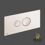 Viega клавиша Visign for Style 10 / пластик 8315.1, Пергамон